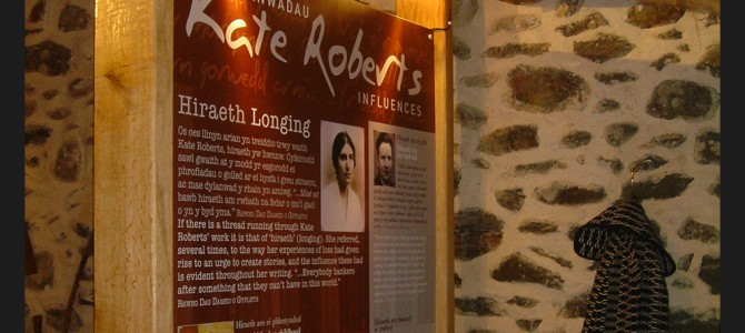 Cae'r Gors, Kate Roberts Heritage Centre, Rhosgadfan
